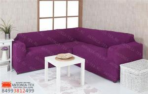 Чехол на угловой диван без юбки, цвет сливовый