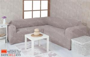 Чехол на угловой диван без юбки, цвет жемчужный