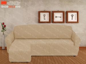 Чехол на угловой диван с выступом (оттоманкой) слева Бежевый