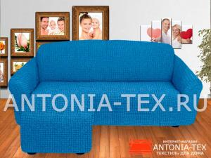 Чехол на угловой диван с выступом (оттоманкой) слева Голубой