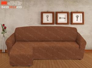 Чехол на угловой диван с выступом (оттоманкой) слева Коричневый