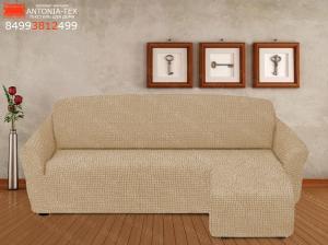 Чехол на угловой диван с выступом (оттоманкой) справа Бежевый