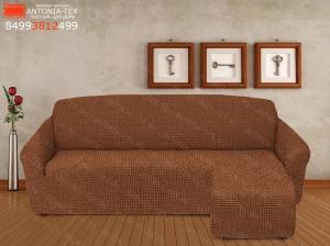 Чехол на угловой диван с выступом (оттоманкой) справа Коричневый
