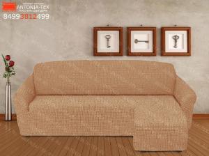 Чехол на угловой диван с выступом (оттоманкой) справа Медовый