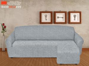 Чехол на угловой диван с выступом (оттоманкой) справа Серый