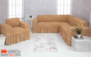 Чехол на угловой диван и кресло с оборкой Медовый
