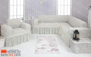 Чехол на угловой диван и кресло с оборкой Натуральный