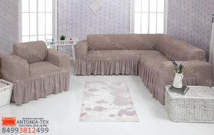 Чехол на угловой диван и кресло с оборкой Жемчужный