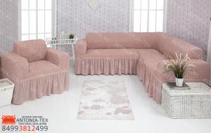 Чехол на угловой диван и кресло с оборкой Пудра