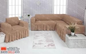 Чехол на угловой диван и кресло с оборкой Капучино