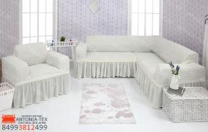 Чехол на угловой диван и кресло с оборкой Сливочный