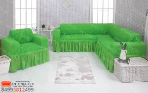 Чехол на угловой диван и кресло с оборкой Салатовый