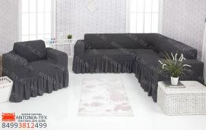 Чехол на угловой диван и кресло с оборкой Антрацит