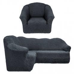 Чехол на угловой диван и кресло универсальный без оборки Антрацит