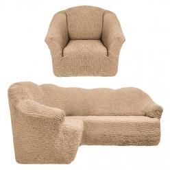 Чехол на угловой диван и кресло универсальный без оборки Бежевый