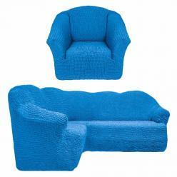 Чехол на угловой диван и кресло универсальный без оборки Голубой