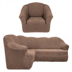 Чехол на угловой диван и кресло универсальный без оборки Какао