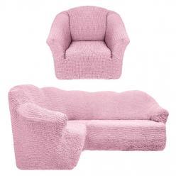 Чехол на угловой диван и кресло универсальный без оборки Розовый