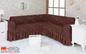 Чехол на угловой диван с оборкой Шоколад