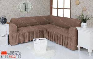 Чехол на угловой диван с оборкой Какао