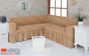Чехол на угловой диван с оборкой модель 203 Медовый