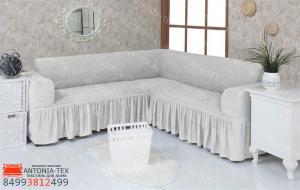 Чехол на угловой диван с оборкой Натуральный