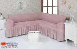 Чехол на угловой диван с оборкой модель 206 Грязно-розовый