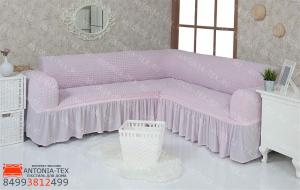 Чехол на угловой диван с оборкой Розовый