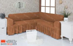Чехол на угловой диван с оборкой модель 210 Коричневый