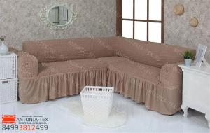Чехол на угловой диван с оборкой модель 211 Капучино