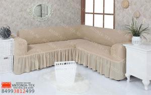 Чехол на угловой диван с оборкой модель 212 Бежевый