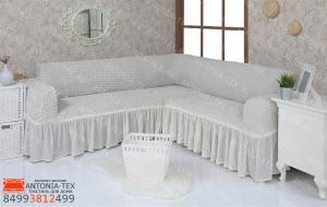 Чехол на угловой диван с оборкой модель 213 Кремовый