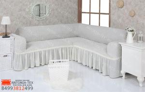 Чехол на угловой диван с оборкой модель 214 Шампань