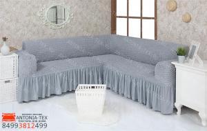 Чехол на угловой диван с оборкой Серый