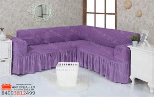 Чехол на угловой диван с оборкой модель 217 Сиреневый