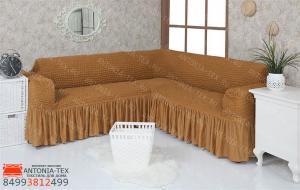 Чехол на угловой диван с оборкой модель 219 Горчица