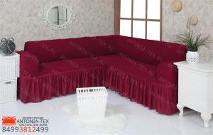 Чехол на угловой диван с оборкой Бордовый