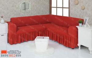 Чехол на угловой диван с оборкой Терракотовый
