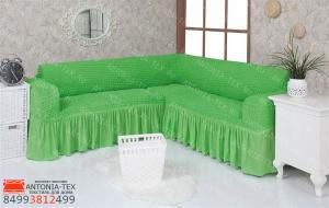 Чехол на угловой диван с оборкой Салатовый