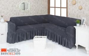 Чехол на угловой диван с оборкой Антрацит