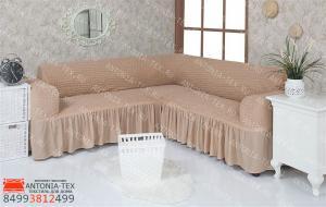 Чехол на угловой диван с оборкой Песочный