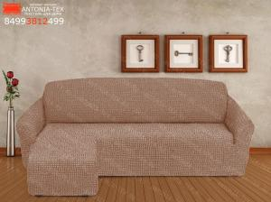 Чехол на угловой диван с оттоманкой выступом слева Капучино