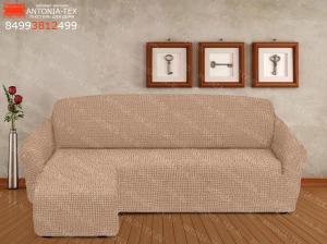 Чехол на угловой диван с оттоманкой выступом слева Песочный