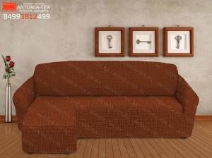 Чехол на угловой диван с оттоманкой выступом слева Темно-рыжий