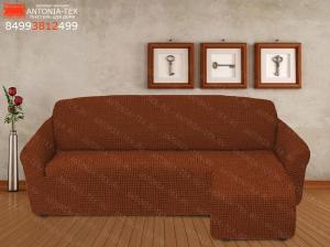 Чехол на угловой диван с оттоманкой выступом справа Темно-рыжий