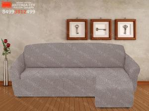 Чехол на угловой диван с оттоманкой выступом справа Жемчужный