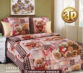 Детское постельное белье Valtery ДБ-39