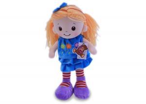 Мягкая кукла Арина в голубом платье муз.