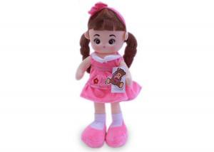 Мягкая кукла Инна в красном платье муз.