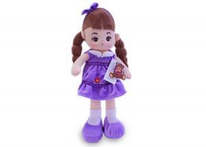 Мягкая кукла Инна в сиреневом платье муз.
